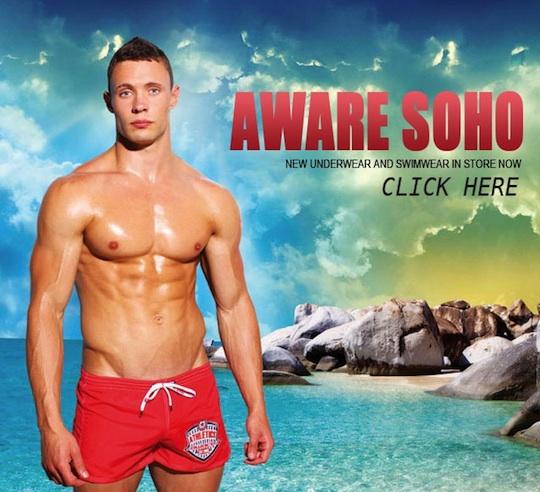 Aware Soho available at Banglads